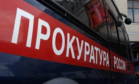 ВПерми гендиректор агентства недвижимости украла 86 млн. руб.