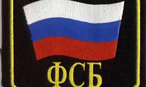 ФСБ задержала школьника впроцессе урока запризыв «сжигать церкви»