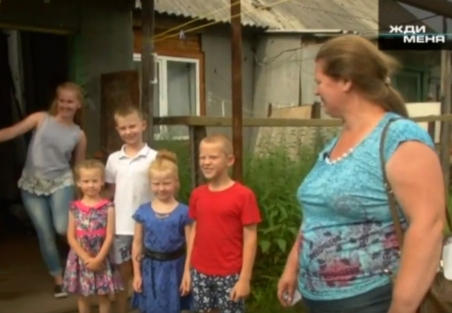 Ведущая «Жди меня» попросила главы города Перми посодействовать многодетной семье