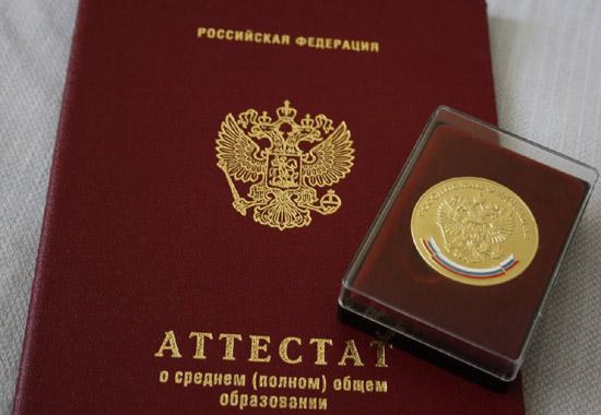 ВПрикамье золотую медаль получат 730 выпускников