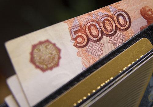 Пенсионерка изПрикамья украла 166 млн руб.