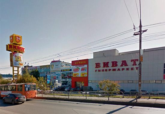 ООО«Виват-Трейд» признано банкротом