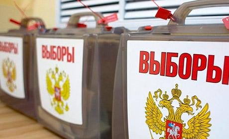 Посостоянию на18.30 средняя явка избирателей вПрикамье составила 30%