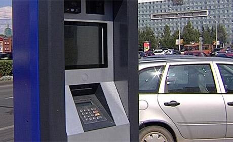 Генпрокуратура отыскала нарушения вработе платных парковок вПерми