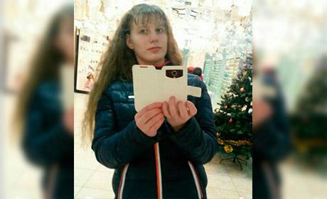 ВПрикамье пропала без вести 15-летняя девушка