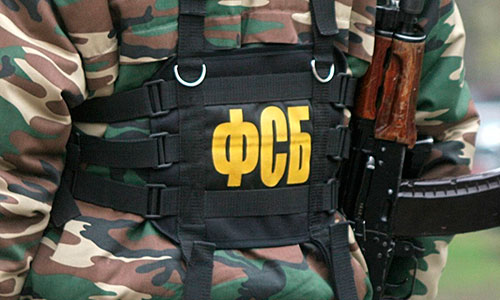 ФСБ провело обыск вЗападно-Уральском управлении Ростехнадзора