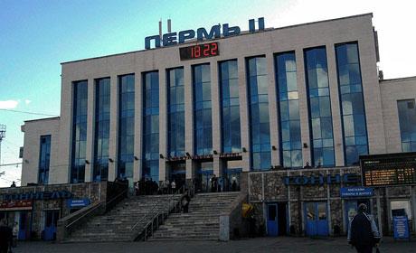 Напермском вокзале задержали сбежавших издетдома молодых людей
