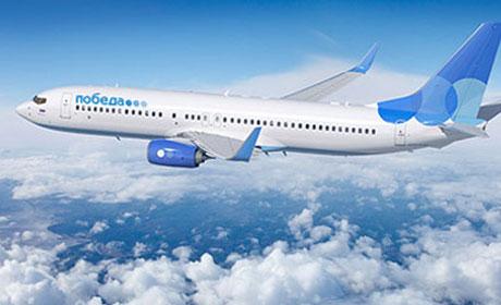 Самолет В Сочи Дешево