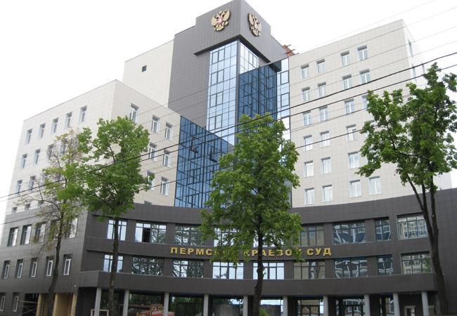 Новое сооружение пермского краевого суда построят за475 млн руб.