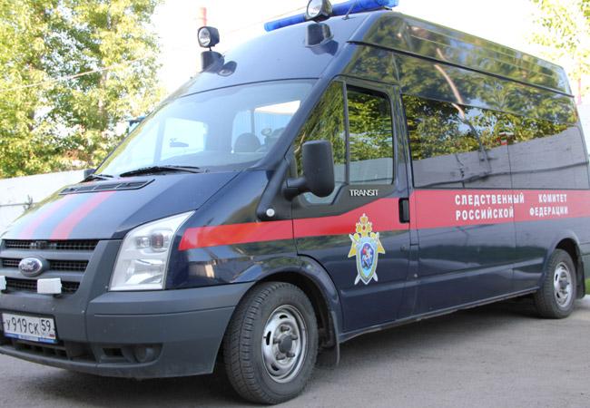 СКРФ поПермскому краю разыскивает свидетелей сурового двойного убийства
