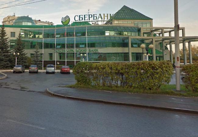 Сберегательный банк выставил на реализацию часть здания наМонастырской, 4 вПерми