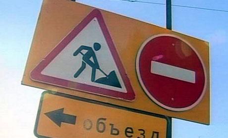 ВОрджоникидзевском районе Перми временно перекрыли перекресток