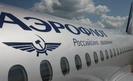 С1декабря «Аэрофлот» откроет пятый ежедневный рейс изПерми в столицу Российской Федерации