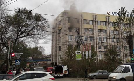 ВПерми наКарпинского произошёл пожар вофисном помещении