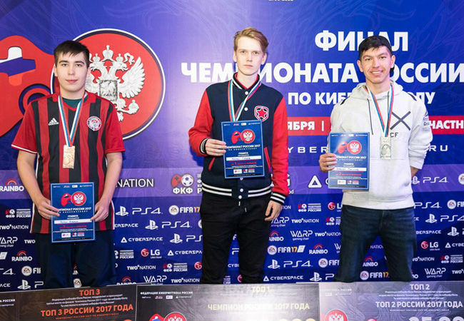 Киберфутболист «Амкара» занял 3-е место начемпионате РФ
