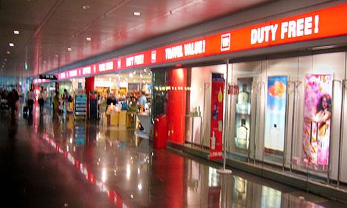 Впермском аэропорту начал работу магазин Duty Free