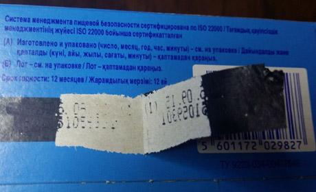 Детская поликлиника на пермякова тюмень телефон регистратуры