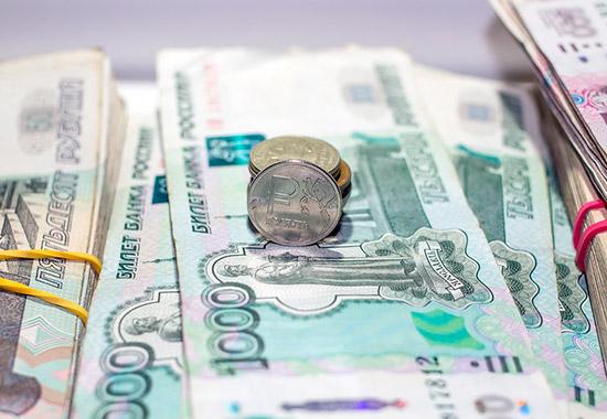 ВПермском крае начальник УКосужден закражу неменее 3 млн руб.