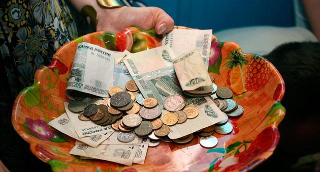 Граждане Прикамья задолжали закапремонт 80 млн. руб.