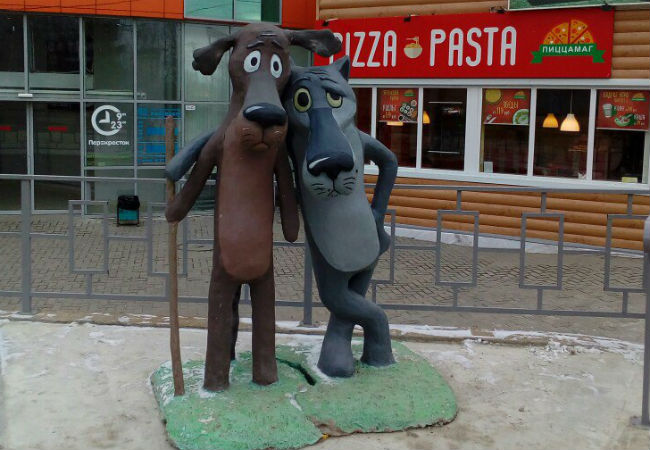 ВПерми установили скульптуру героям мультика «Жил-был Пес»