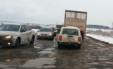 Достройка дороги Пермь-Екатеринбург обойдется в2,6 млрд руб.